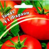 Сорт томата: Фараон f1