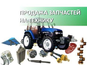Популярная сельскохозяйственная техника