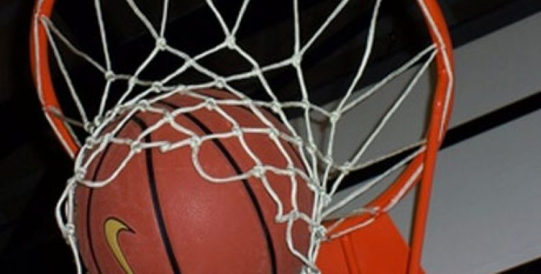 Выигрыш в баскетболе